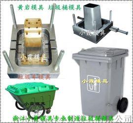68升塑胶工业垃圾车模具设计加工
