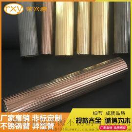 不锈钢异型管厂镀色异型管 304不锈钢玫瑰金直纹管