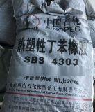 热塑性弹性体SBS4303北京燕化橡塑