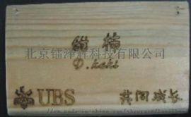 北京酒盒刻字,北京酒盒雕刻,北京葡萄酒酒盒刻字加工