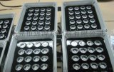 雙組份灌封硅膠 LED洗牆燈地埋燈投光燈灌封膠