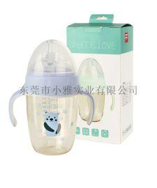 PPSU奶瓶廣口防脹氣奶瓶帶手柄吸管嬰兒奶瓶