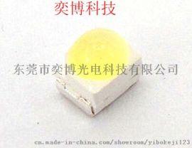 厂家直销发光二极管,3528聚光凸头球头白光贴片。