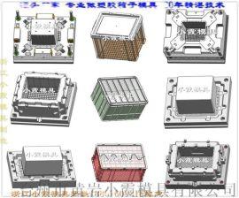 注塑模具塑料收纳盒模具 供应商