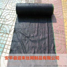 抗老化遮阳网 6针遮阳网 农用遮阳网