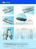 橡塑辊 塑料辊用于炼胶机、破胶机、精破机、精炼机、压延机