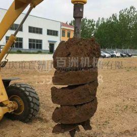 全叶螺旋钻孔机引土快水泥杆挖坑机工程机械液压钻机