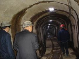 隧道沉降縫滲漏防水堵漏