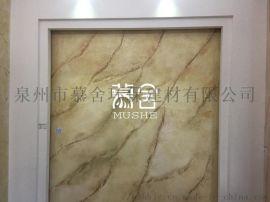 滨海新石纹漆供应商 环保墙面漆 家装建材涂料公司