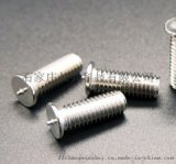 河北焊接螺丝储能焊钉点焊植焊304不锈钢焊接螺钉