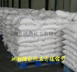 生产供应 乙撑双油酸酰胺