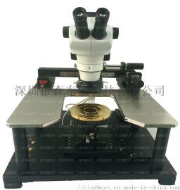 深圳森东宝供应6寸分析探针台,尺寸可定制