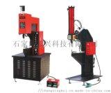 氣動壓力機液壓壓力機帶自動送料盤