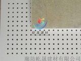 保溫吸音吊頂 硅酸鈣吸音衝孔板 巖棉吊頂牆體防火板