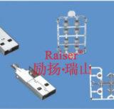 銅錫鋅三元合金電鍍添加劑(TBW/TN)