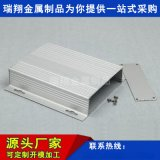 仪表外壳电源铝壳型材外壳分体机箱外壳DIY工控盒