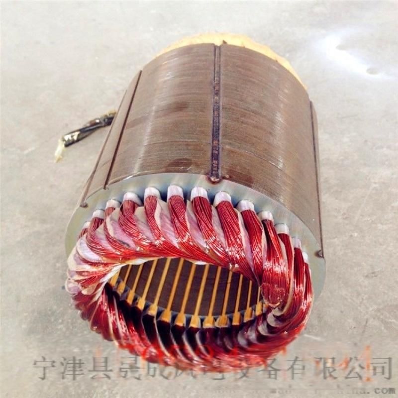 晟成廠家500W風光互補風力發電機爲客戶創造價值