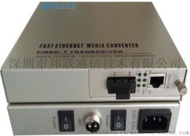 双电源千兆内置插卡式光纤收发器