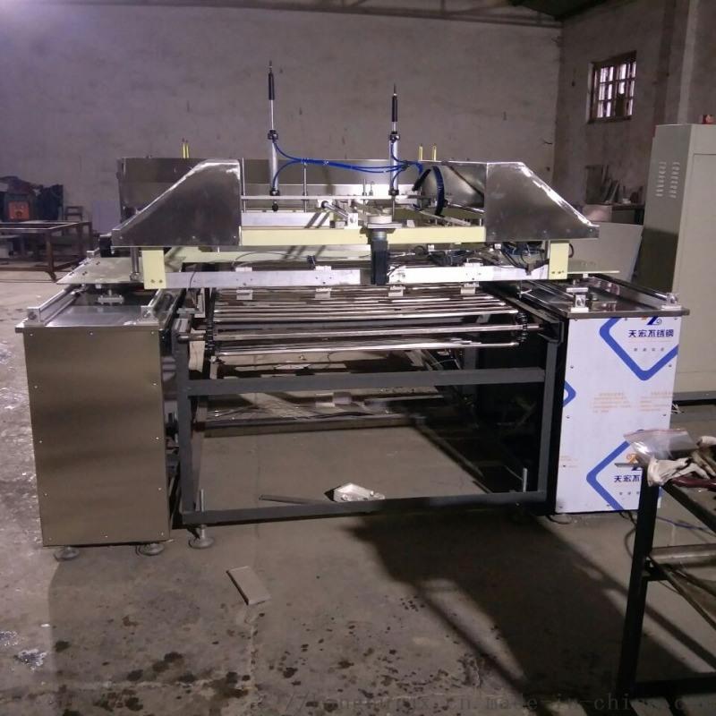 自動生產線/隧道爐全自動刷蛋液機/月餅酥餅刷油機