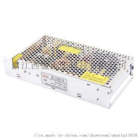 浙**西盟5V20A监控工控直流电源变压器开关电源