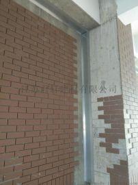江苏变形缝厂家直销湖南墙面转角型变形缝