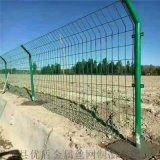 雙邊絲護欄網-高速公路護欄網片圍擋低碳鋼絲圍欄
