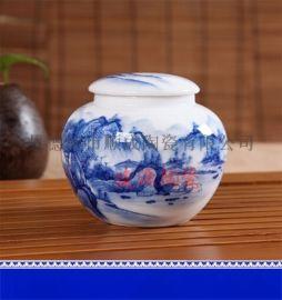 青花瓷陶瓷罐子生產廠家 定做茶葉罐 景德鎮罐子工廠