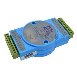 频率采集模块DAQM-4302