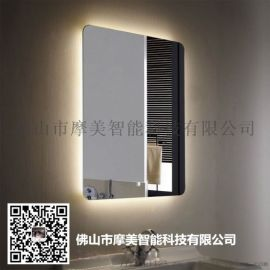 led防雾镜 浴室防水镜 智能镜