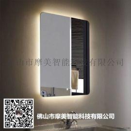 led防霧鏡 浴室防水鏡 智慧鏡
