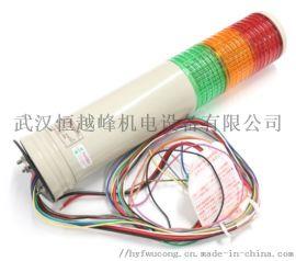 日本ARROW信号灯LEMGWB-24-3海外直邮