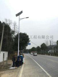 专业承接常德太阳能路灯工程  浩峰照明