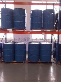 苏州增塑剂厂家 供应UN-615 高分子聚酯增塑剂