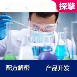 絮凝剂AB剂配方分析 探擎科技 絮凝剂AB剂分析