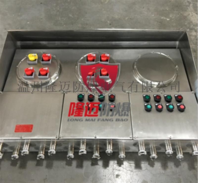 厂家订做防爆配电箱非标配电箱