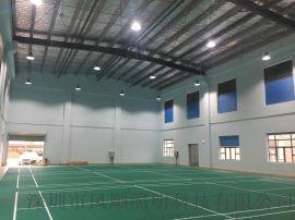 室内羽毛球场照明设计 羽毛球场LED灯球馆照明灯