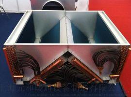 蒸发器换热器蒸发器 上海元和蒸发器