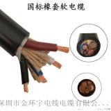 金環宇電線電纜YZ/YC3*1橡膠電纜橡皮線橡套線