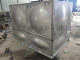 不锈钢水箱厂家 水箱模块 质量好