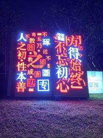 标志不锈钢雕塑灯景观灯 恒逸景观灯 户外景观灯