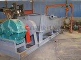双轴加湿搅拌机方锐专注于实业发展