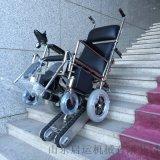 履帶式爬樓機殘疾人上下樓電動爬樓車青島啓運廠家