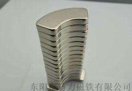 N42磁铁 扇形电机磁钢磁铁块 钕铁硼磁铁