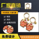 专业定制透明烤漆滴胶钥匙扣卡通可爱玻璃漆钥匙挂件