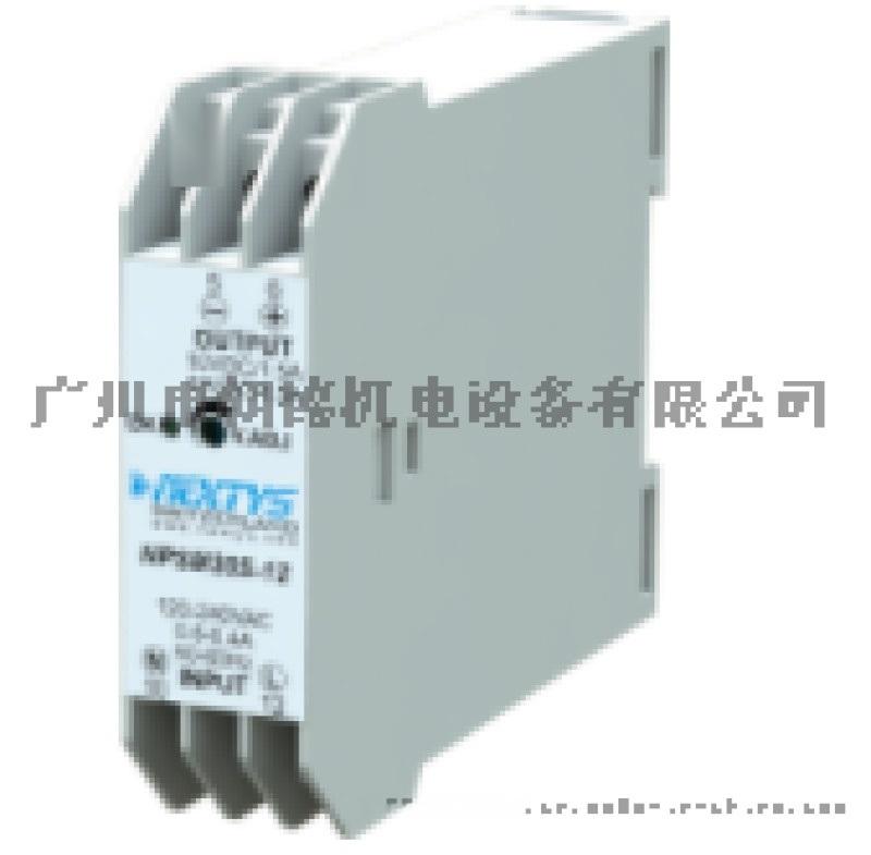 NEXTYS 電源 NPSM501-48