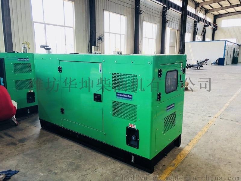 濰坊動力100kw柴油發電機組自產自銷全銅電機送貨上門