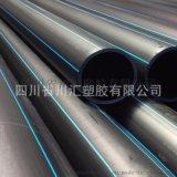 四川成都川匯PE給水管聚乙烯自來水管dn25