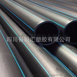 四川成都川汇PE给水管聚乙烯自来水管dn25