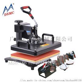 多功能热转印机烫画机 T恤烫画烤杯机