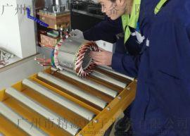 三相异步电动机定子引线焊接机不用刮漆皮不用焊条
